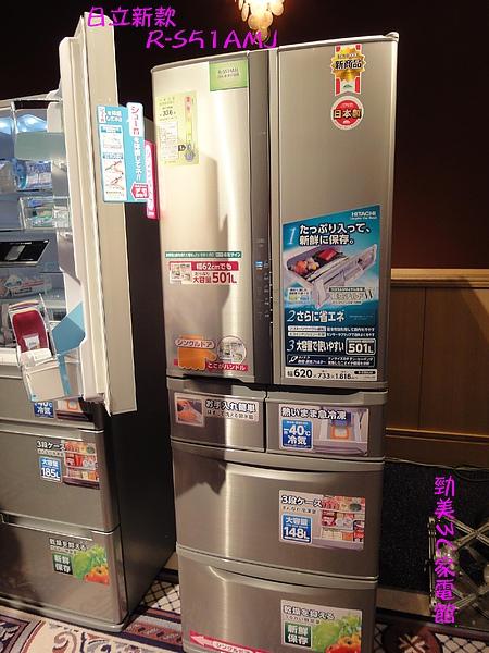 日立日本北海道發表會  日立51 .JPG
