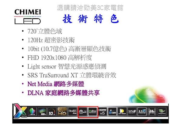 55X8000D說明書-2.JPG