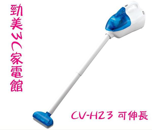 CV-H23.JPG