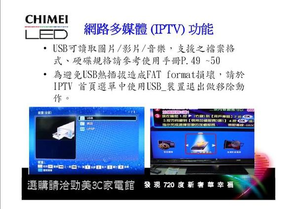 55X8000說明書-15.JPG