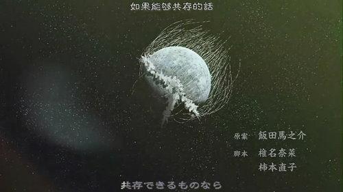 01-1(很像長滿黴菌絲的月球= =).jpg