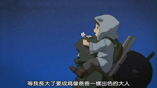 30-1(小時候的主角好可愛www).jpg