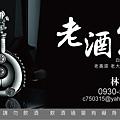 名片-01 (2)