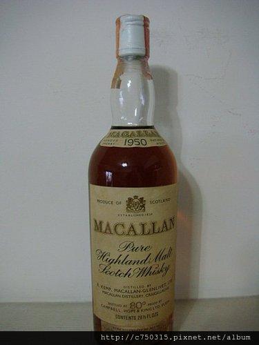 麥卡倫 1950