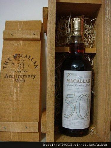 麥卡倫50年