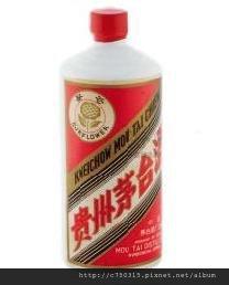 貴州茅台酒廠