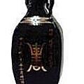 61 總統蔣公壽酒