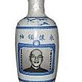 65 總統蔣公壽酒