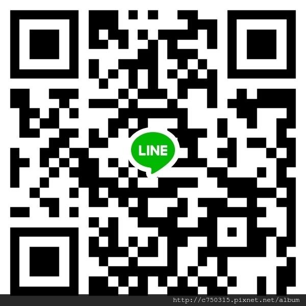line-新
