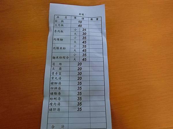 CIMG2395.JPG