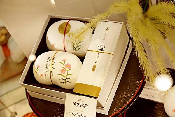 東京百貨商品包裝_8431_0.jpg
