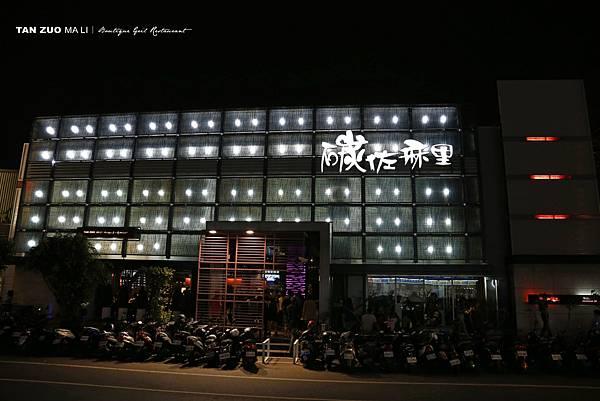 0330-中華店新外觀_170623_0002.jpg