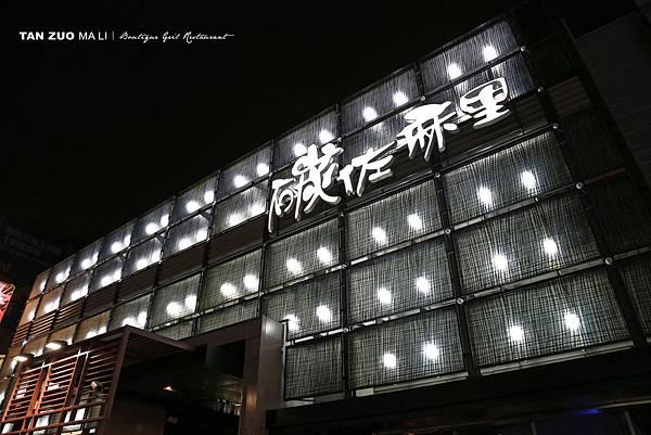 0330-中華店新外觀_170623_0001.jpg