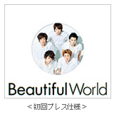 Arashi-BeautifulWorld_covers-1.png