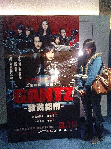 20110312 GANTZ (2).JPG