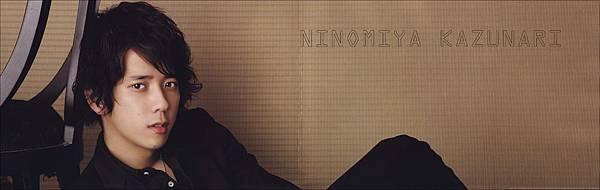 網誌-主視覺-NINO大奧