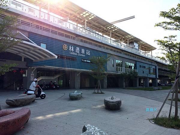 2014-10-11 15.11.18 HDR.jpg