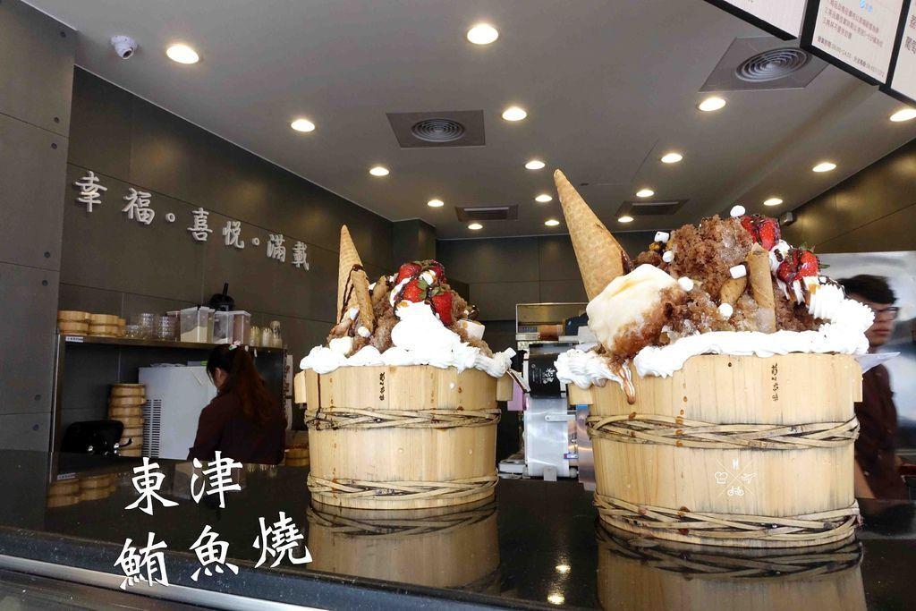 東津鮪魚燒.jpg