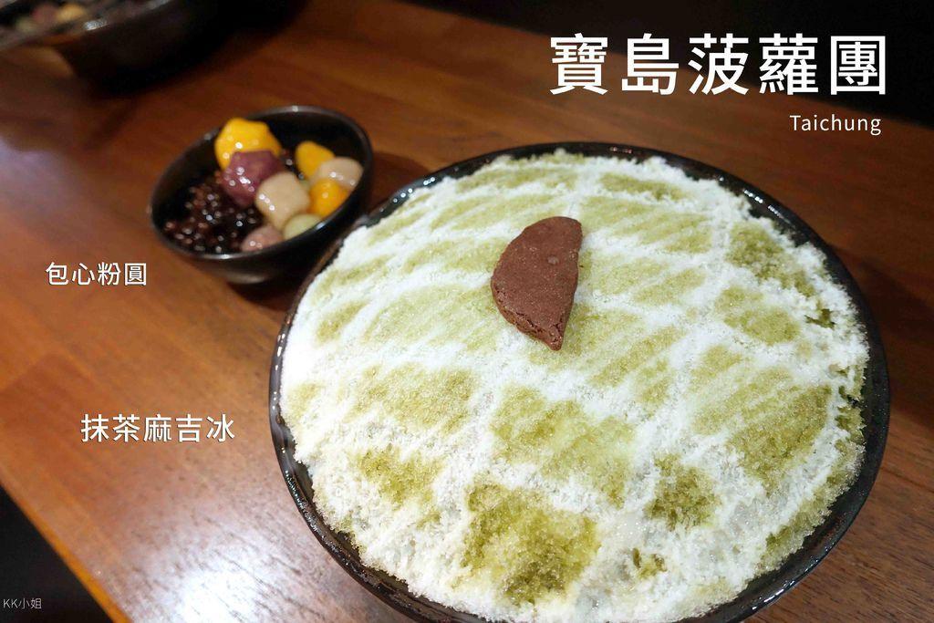寶島菠蘿團.jpg