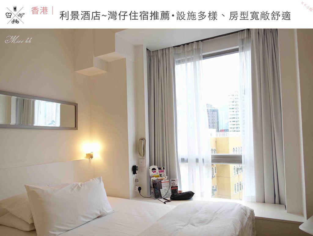 利景酒店.jpg