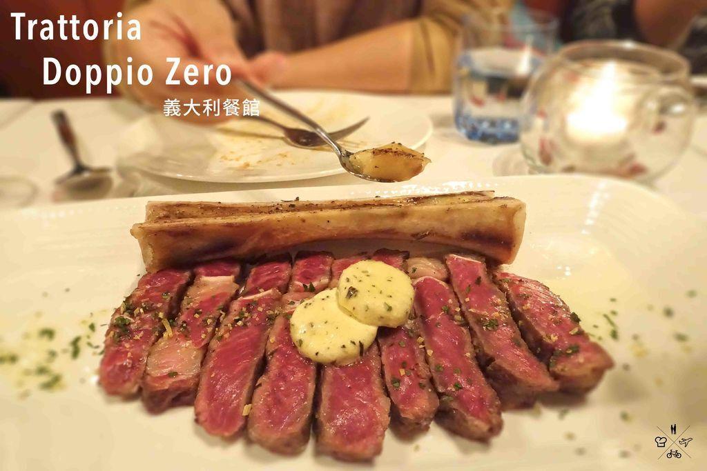 義大利餐館.jpg