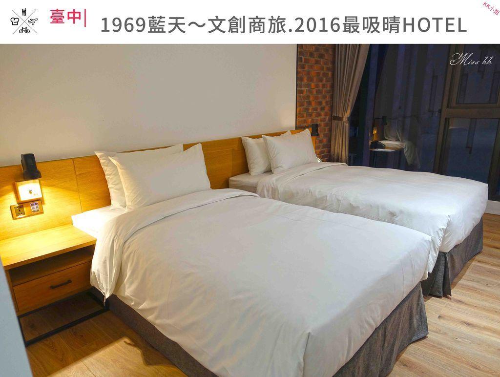 藍天飯店.jpg