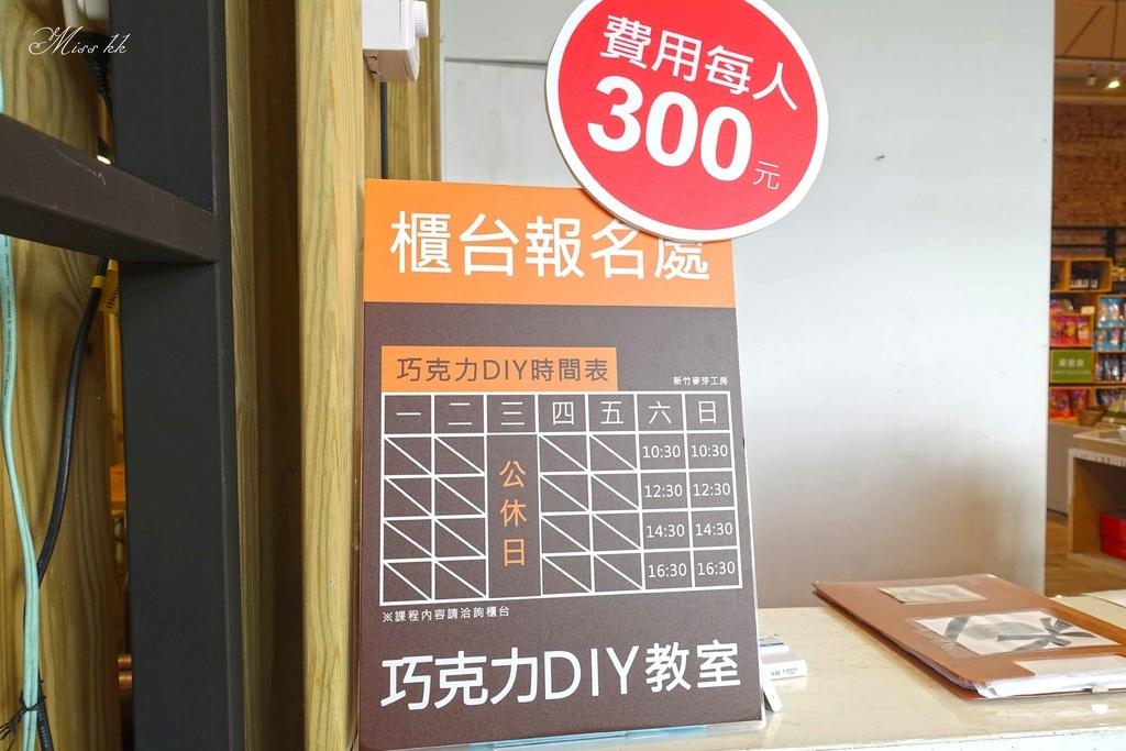 DSC07391.jpg