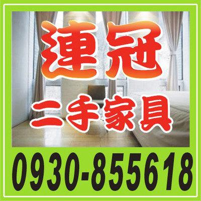 1450407197-159360621