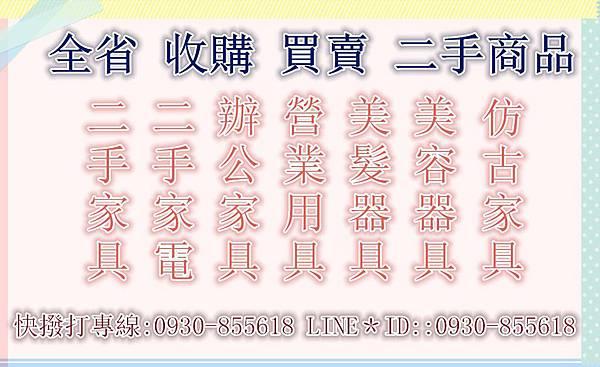 555_副本