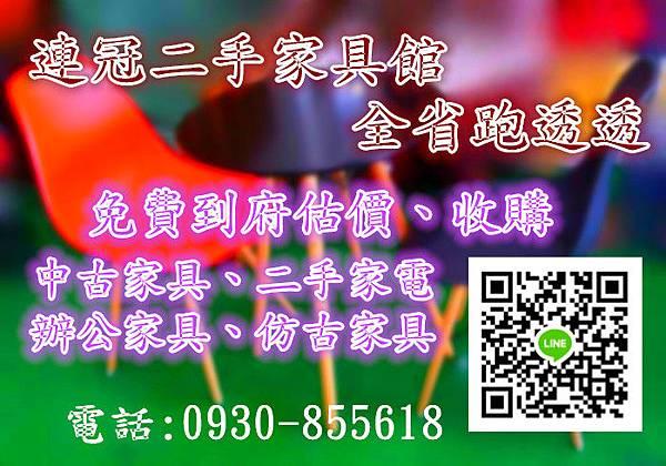 21804639098831_772_副本.jpg