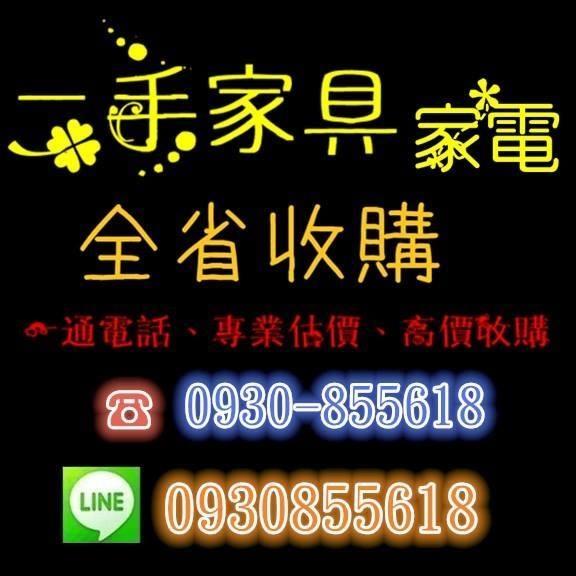 32385557_883423768507277_2145864849056333824_n.jpg
