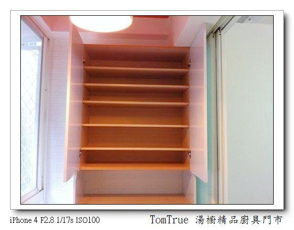 櫥櫃17.jpg