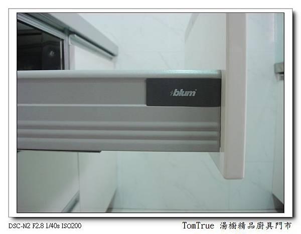 DSC06028