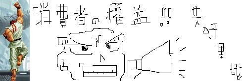 昇龍拳.JPG