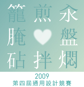 2009KV.jpg