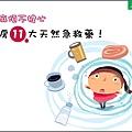 廚房救命01.JPG