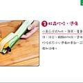 廚房救命04.JPG