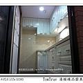 南港興華35.jpg