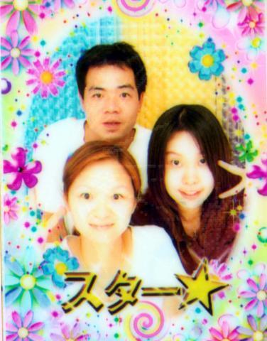 我親愛的姐姐和姊夫~