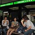 01.松山機場吃早餐.jpg