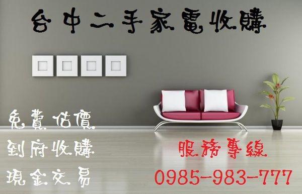 1436244198-3986585514_n