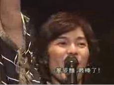 潤00.jpg