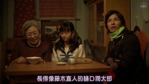 [SUBPIG][Ikemen Sobaya Tantei ep01].rmvb_000462361.jpg