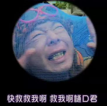 [SUBPIG][Ikemen Sobaya Tantei ep05].rmvb_000113680.jpg
