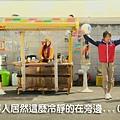 [SUBPIG][Ikemen Sobaya Tantei ep05].rmvb_000665665拷貝.jpg