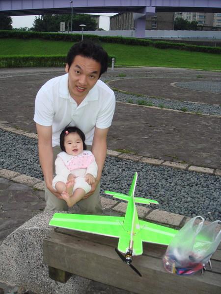 造飛機!造飛機!來到青草地....