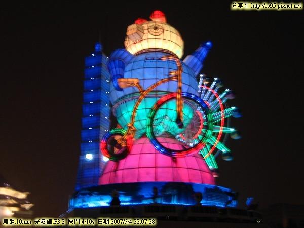 2007.03.04 元宵金豬燈 001.jpg