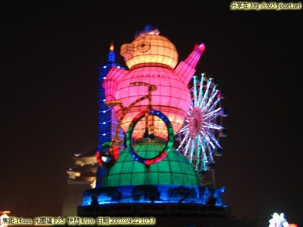 2007.03.04 元宵金豬燈 004.jpg