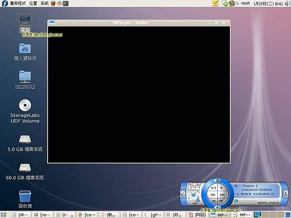 FC8+mplayer-1.0-0.88.rc2.lvn8.i386.jpg