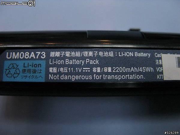 Acer Aspire One-mobile01-004.jpg